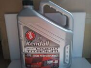 "Масло моторное ""Conoco Phillips Kendall"" 10W40 GT-1 High Performance Syn Blend 1gallon (3,78л)"