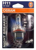 "Лампа 12 В, Н11,  55 Вт, ""Osram"" +110% NIGHT BREAKER UNLIMITED [64211NBU]"