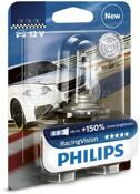 "Лампа 12 В, Н4,  60/55 Вт, P43t ""Philips"" RACING VISION +150%  [12342RV] блистер"